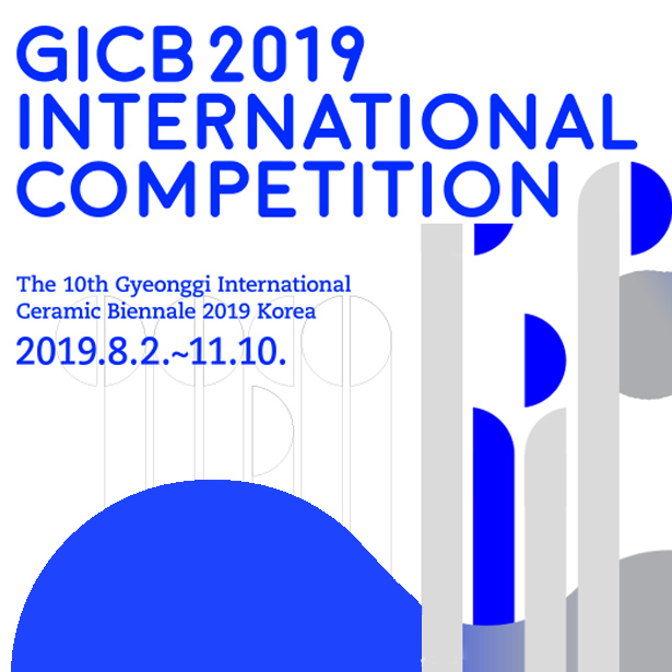 GICB 2019 INTERNATIONAL COMPETITION