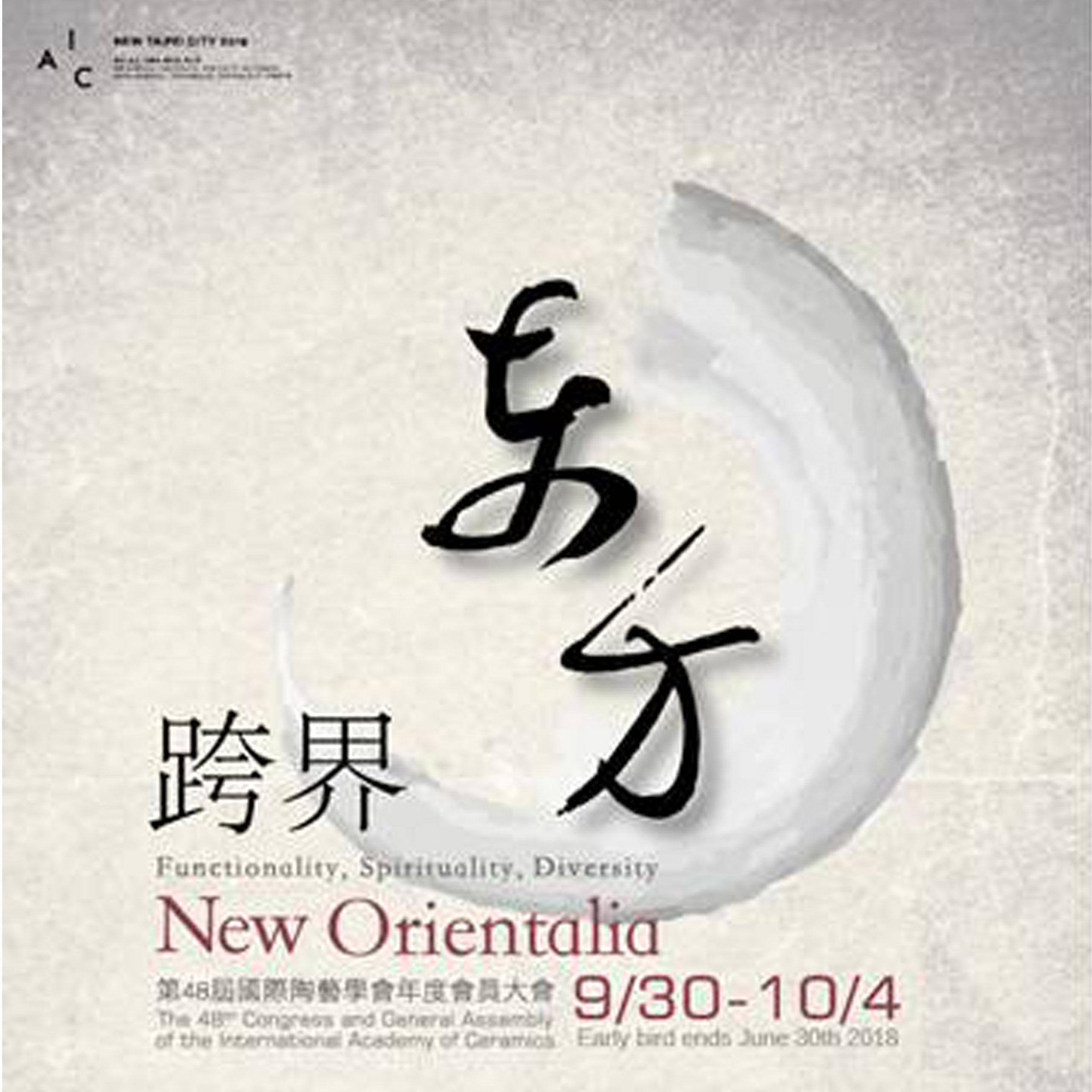 48è Congrés De L'Acadèmia Internacional De La Ceràmica