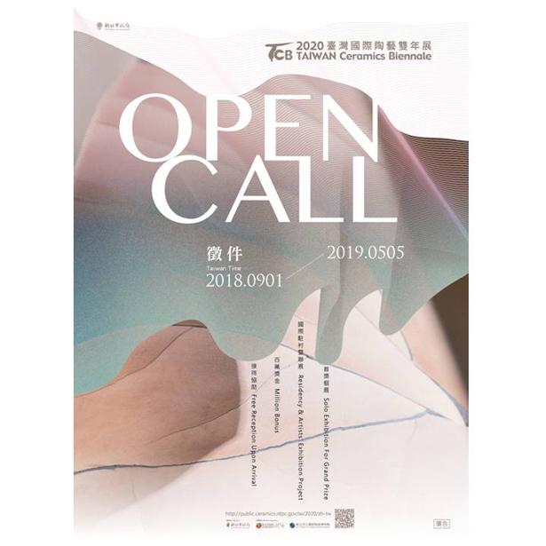 Biennal Taiwan