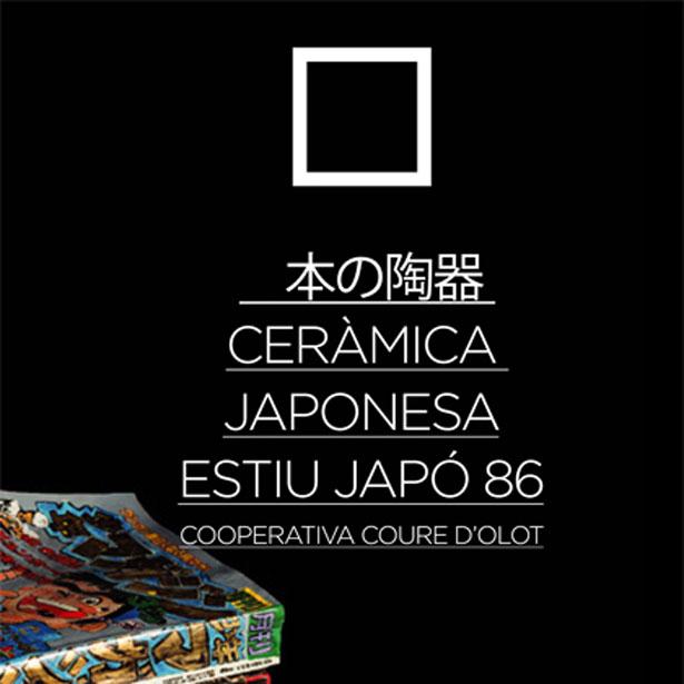 Ceràmica Japonesa. Estiu Japó 86. Cooperativa Coure D'Olot