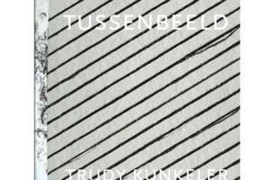 TUSSENBEELD- IN BETWEEN SCULPTURE- INTERESCULTURA