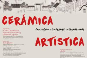 Tradición Viva. Exposición Itinerante Internacional Sobre Cerámica Artística China