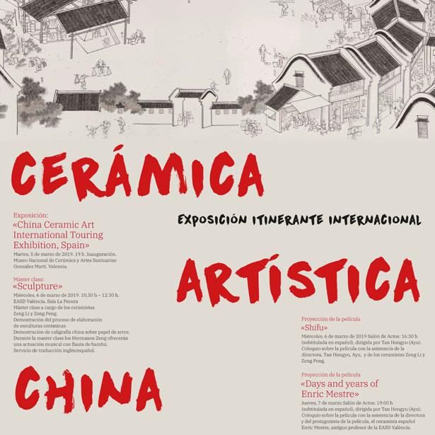 Cerámica Artística China Web