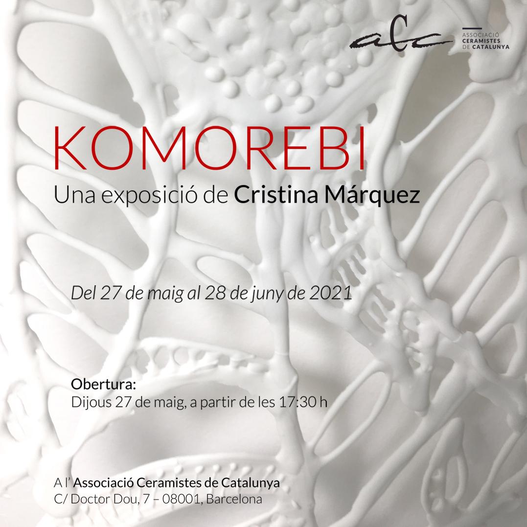 Expo KOMOREBI WEB